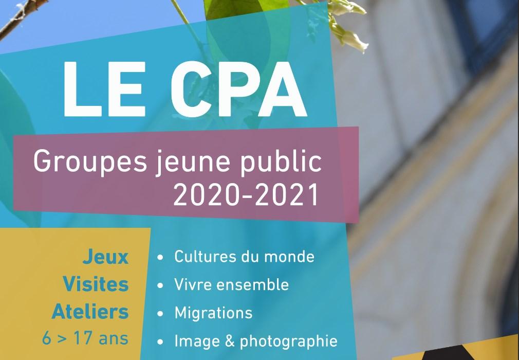Jeux, visites et ateliers du CPA pour groupes d'enfants hors temps scolaire